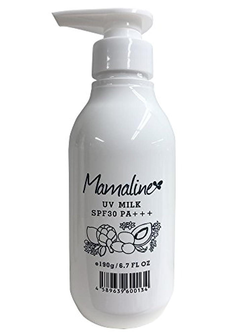 唯一浮浪者味方mamaline(ママライン) UVミルク 190g
