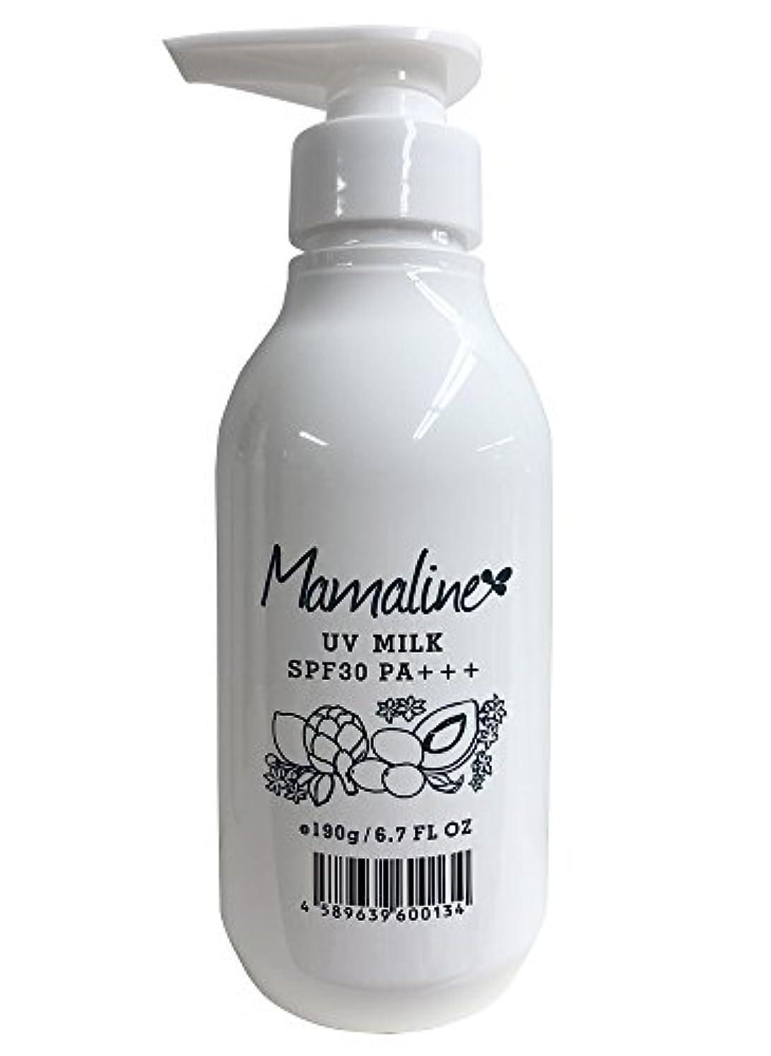 吸収一人で本部mamaline(ママライン) UVミルク 190g