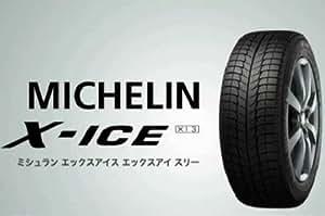 ミシュラン(MICHELIN) スタッドレスタイヤ X-ICE XI3 195/65R15 95T XL
