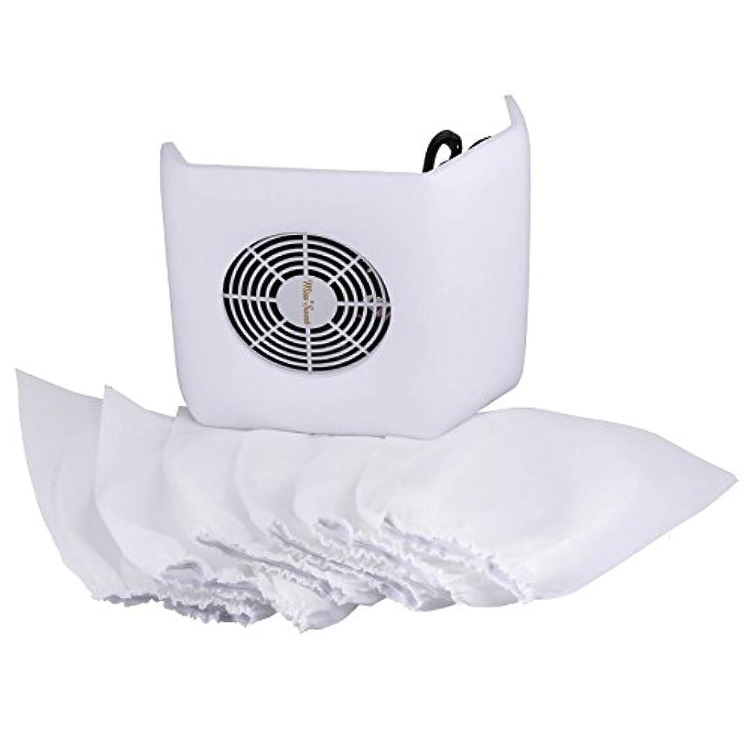 識別する寝具誰でもMiss Sweet 電動ネイルダストコレクター ネイルのほこりを吸って (White)
