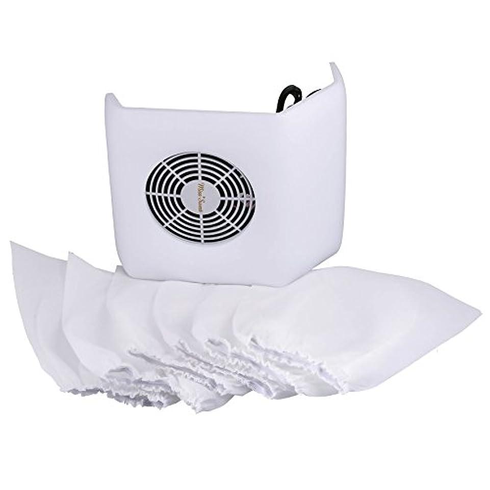 確認するクリップ蝶カウントアップMiss Sweet 電動ネイルダストコレクター ネイルのほこりを吸って (White)