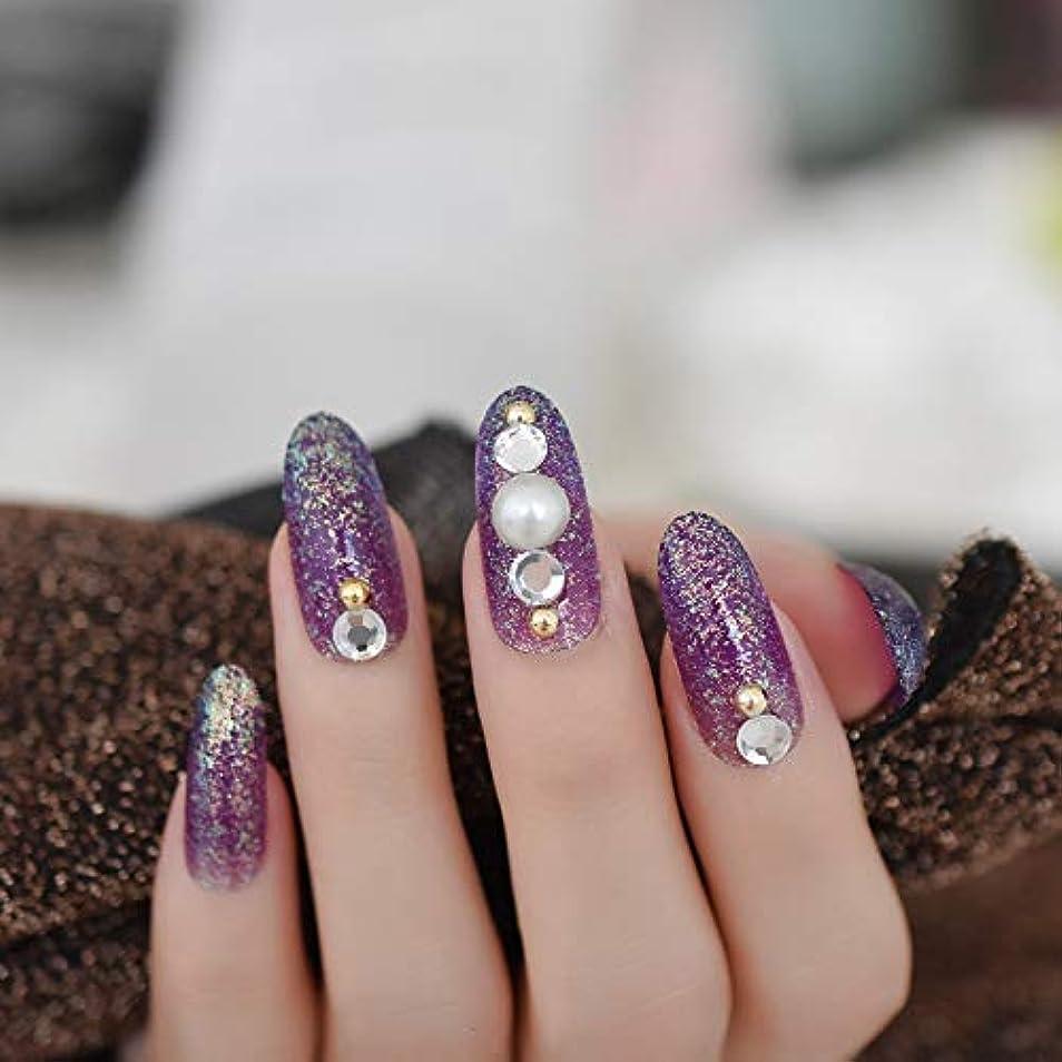 イル丁寧通行料金XUTXZKA 指のタブのために装飾された長い楕円形のキラキラ偽の釘紫大