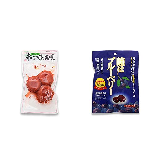 [2点セット] 赤かぶ丸漬け(150g)・瞳はブルーベリー 健康機能食品[ビタミンA](100g)