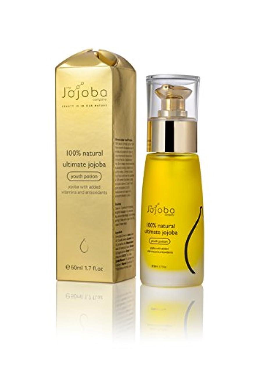 指シルクバックグラウンドホホバカンパニー(The Jojoba Company)  アルティメイト セラムオイル(美容オイル) 50ml