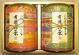 有機緑茶 吉四六の里 詰め合わせ (100g×2) PT-006