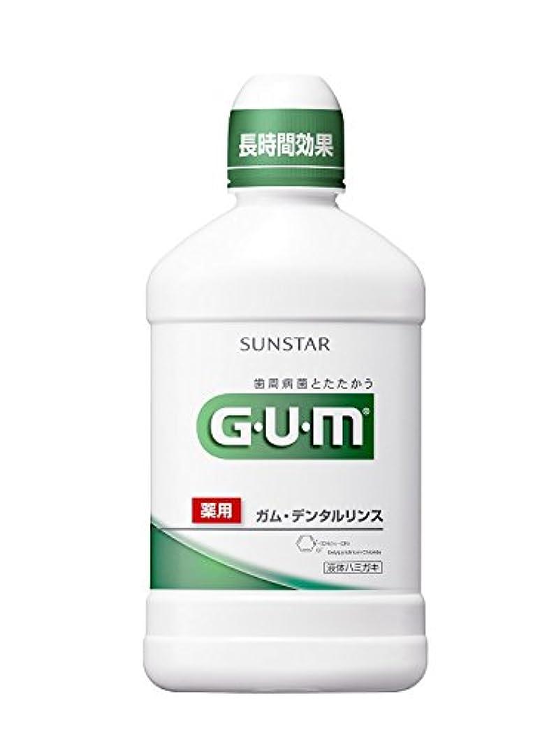忠実な眠りビジュアル薬用GUM(ガム) デンタルリンスBA 500ml
