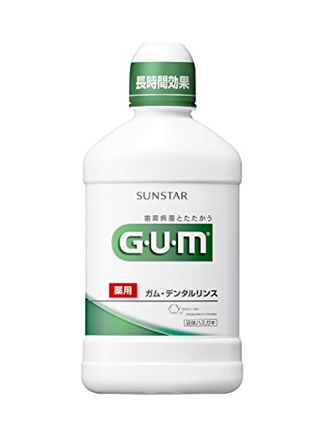 更新出撃者反応する薬用GUM(ガム) デンタルリンスBA 500ml