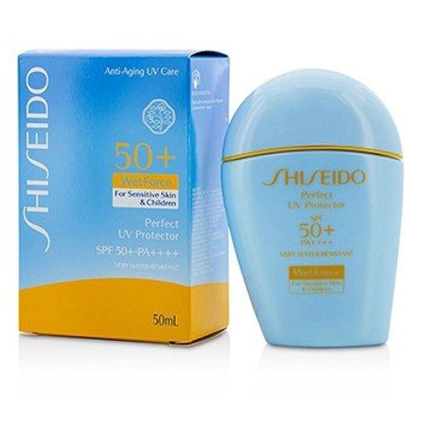 現在バルブ決して[Shiseido] Perfect UV Protector S WetForce SPF 50+ PA++++ (For Sensitive Skin & Children) 50ml/1.7oz