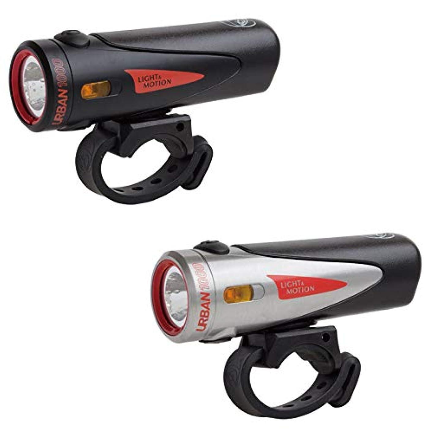 ラインナップアウトドア危険を冒しますLIGHT&MOTION URBAN 1000 ヘッドライト USB充電 TROOPER(087080)