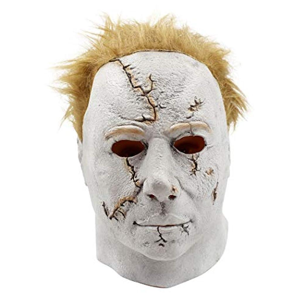 雄弁なストライプ色合いマスクフード映画月光が舞う白い顔ホラーラテックス