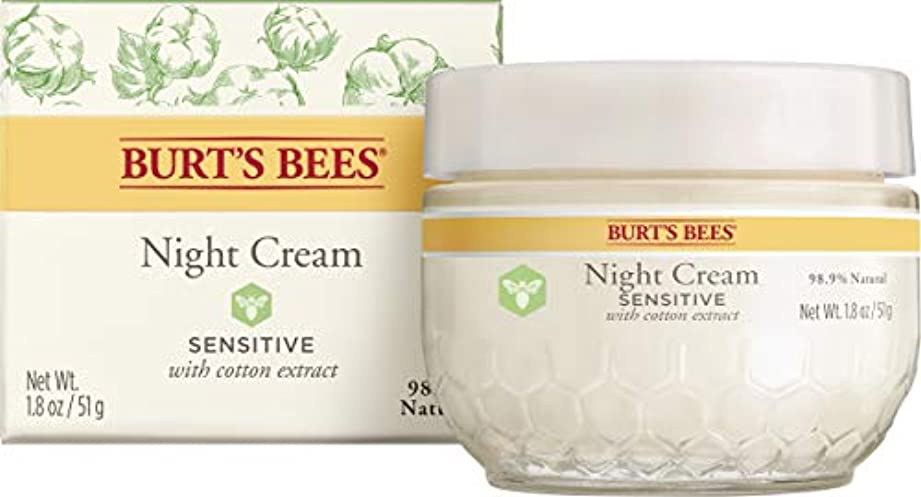 文明化する資料破壊Burt's Bees Sensitive Night Cream 50g