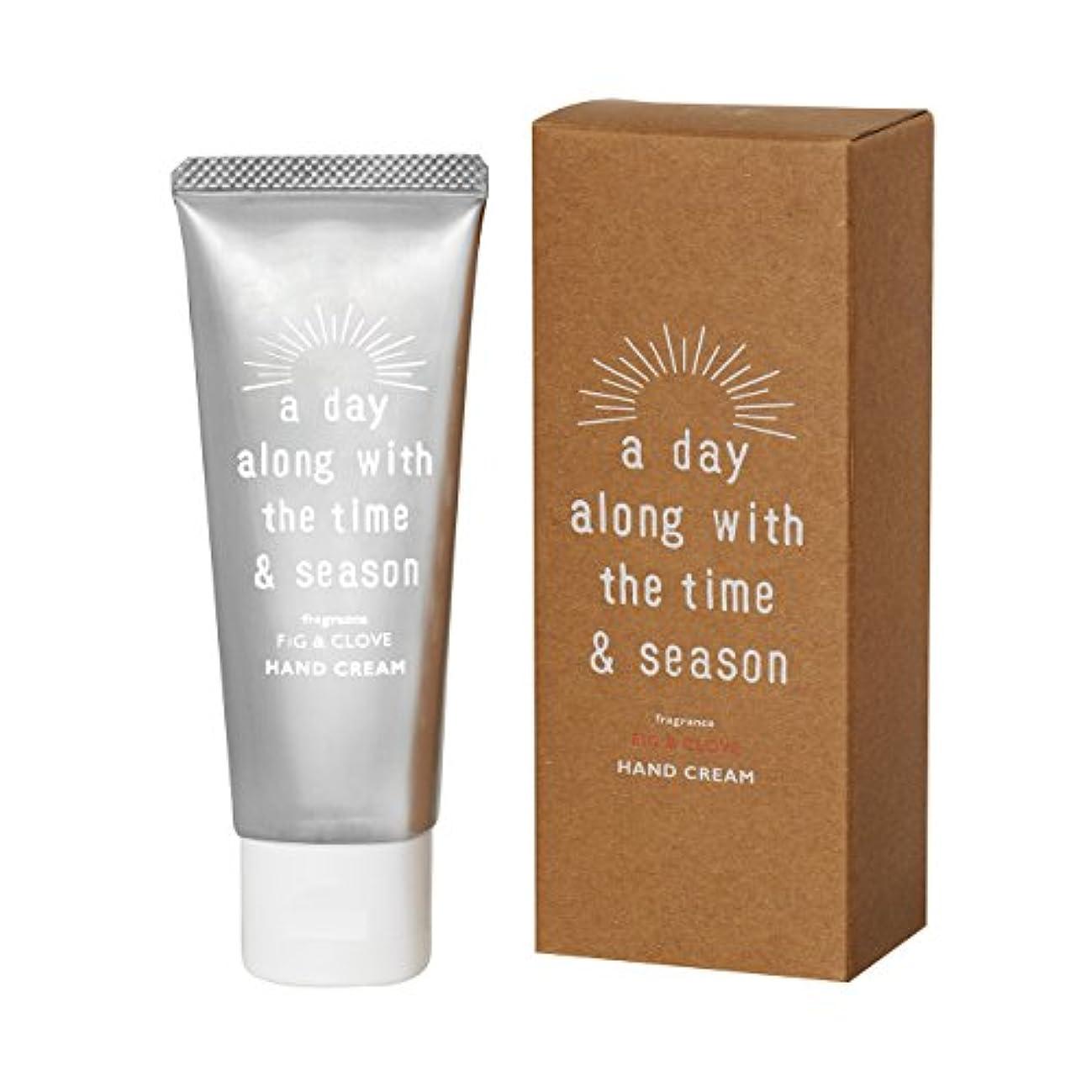 バイバイ抵抗主流アデイ(a day) ハンドクリーム フィグ&クローブ 50g(低刺激弱酸性 天然由来 手肌用保湿 個性的でフルーティーなフィグにオリエンタルなクローブを組み合わせた香り)