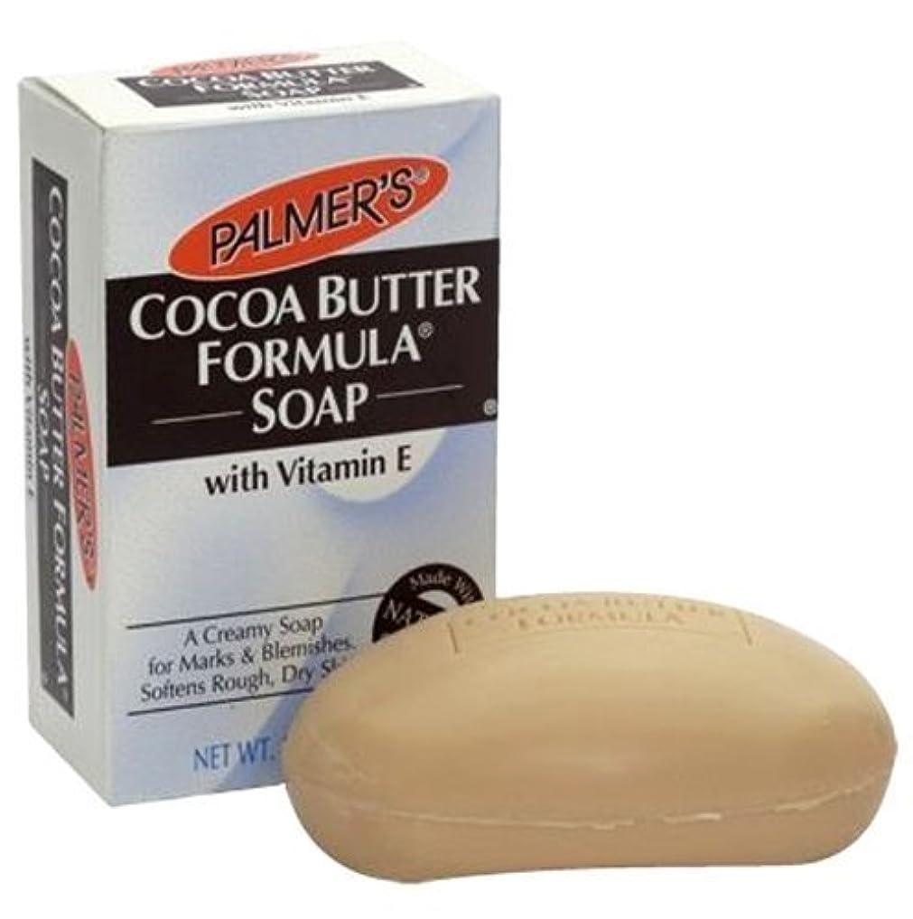 横に証言するハブPalmer's ココアバターフォーミュラデイリースキンセラピー石鹸3.5オズ