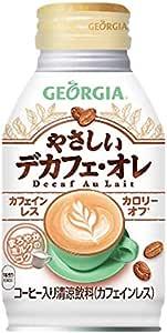 コカ・コーラ ジョージア やさしいデカフェ・オレ 260mlボトル缶 ×24本