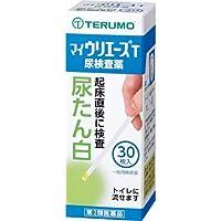 【第2類医薬品】尿たん白試験紙 マイウリエースT 30枚 ×4