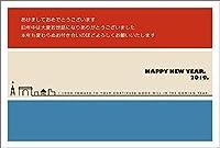 【私製年賀はがき 10枚】 2019年亥年 年賀状 NE0905-046 年賀状 印刷 いのしし 猪