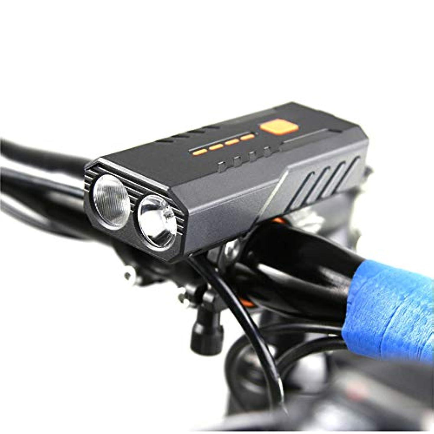 匹敵しますクレーター蘇生する自転車 ライト 4800mAh大容量電池 USB充電式 LED自転車ヘッドライト 3つ調光モード サイクリング アウトドア 高輝度IP63防水 120度の広角照明 防振 360°回転 停電対応 地震対策 通勤通学 登山 夜釣り