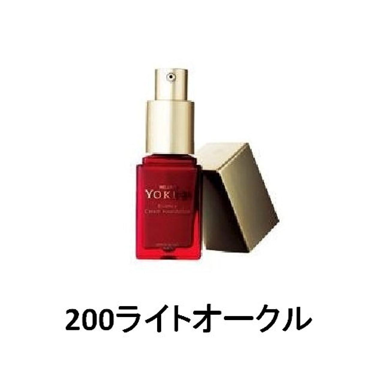 十分散慣れるリレント YOKIBI エッセンスクリームファンデーション (200ライトオークル)