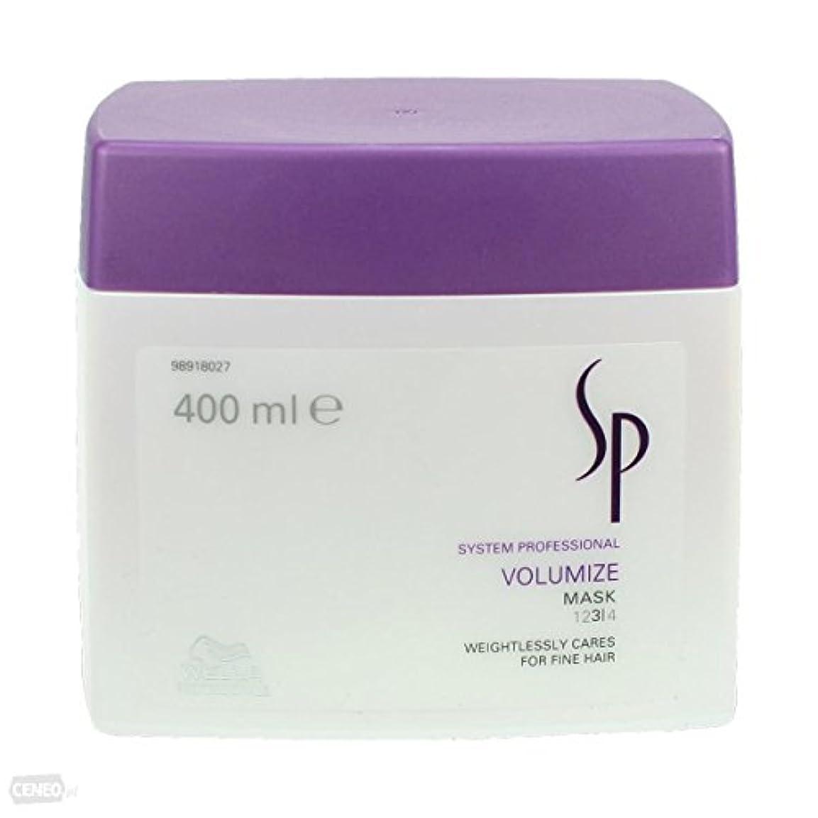 病的計り知れないリクルートWella SP Volumize Mask ( For Fine Hair ) - 400ml/13.33oz by Wella [並行輸入品]