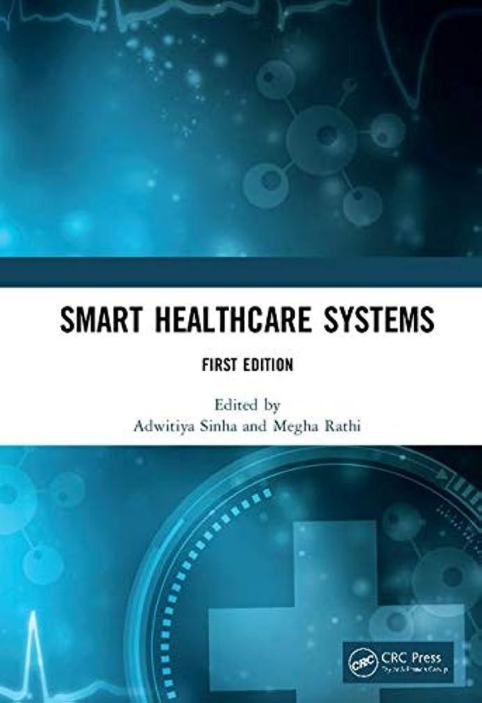 正しく誓い時折Smart Healthcare Systems