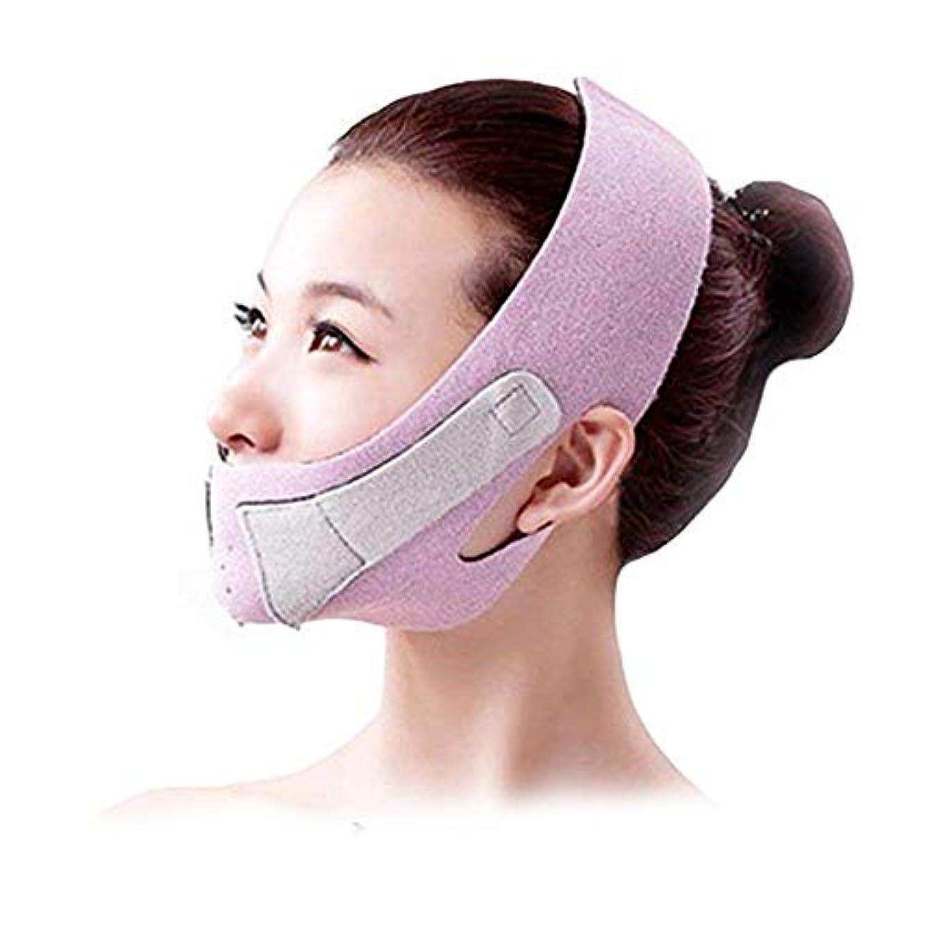 メモ手数料強制的小顔 矯正 補正 顔 リフトアップ ベルト サウナ マスク サポーター エステ ダイエット