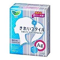 【花王】ロリエ きれいスタイル 消臭AGデオドラント 62個入 ×10個セット