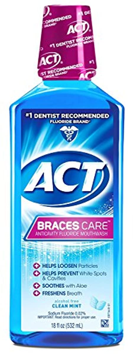 警戒航空機根拠ACT Braces Care Ant-Cavity Fluoride Mouthwash, Clean Mint, 18 Ounce by ACT
