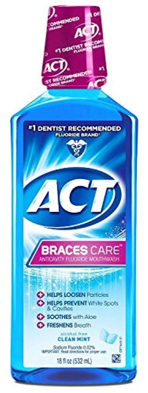 はっきりしない踏みつけ医師ACT Braces Care Ant-Cavity Fluoride Mouthwash, Clean Mint, 18 Ounce by ACT