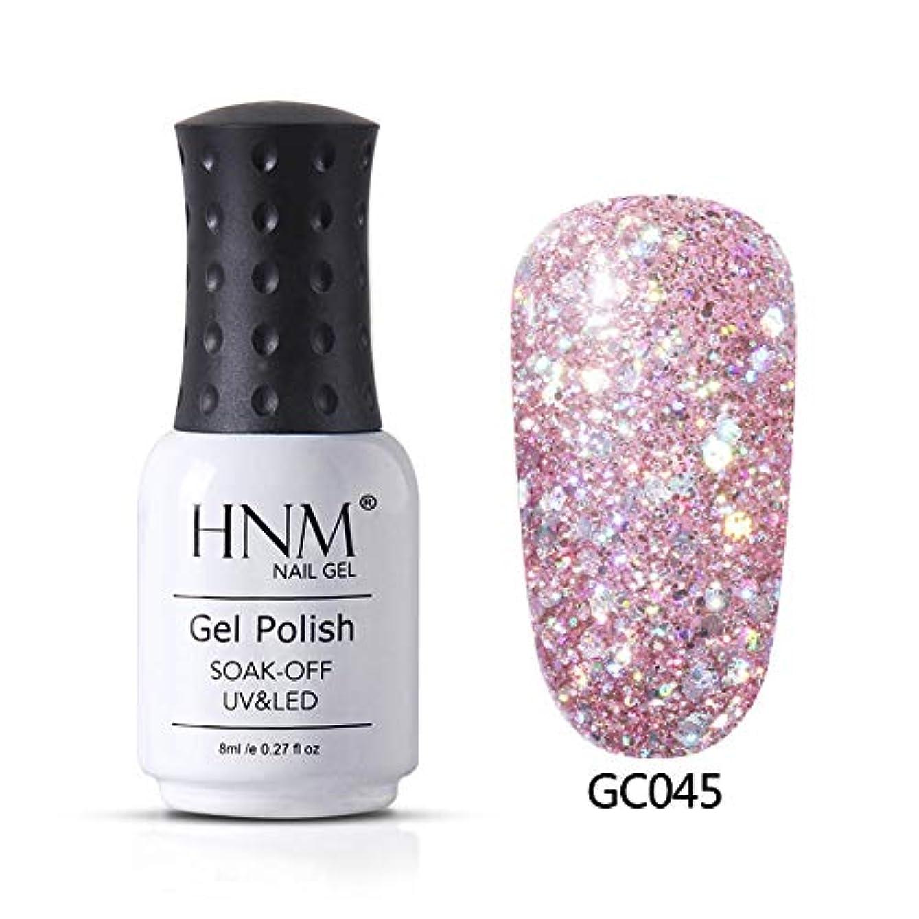 HNM ジェルネイル カラージェル ダイヤモンド系 グリッタージェル 8ml【全96色選択可】