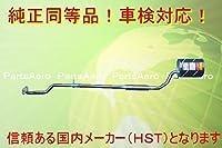 送料無料 新品マフラー■ムーヴ 4WDターボ L910S 純正同等/車検対応055-152