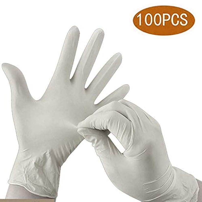 キャリア助けになる許容使い捨て手袋厚い食品ケータリングゴムラテックス医療手術台所のプラスチック製9インチの保護在宅医療肥厚耐久性のあるタトゥー検査実験保護ゴム、(100個/箱) (Size : L)