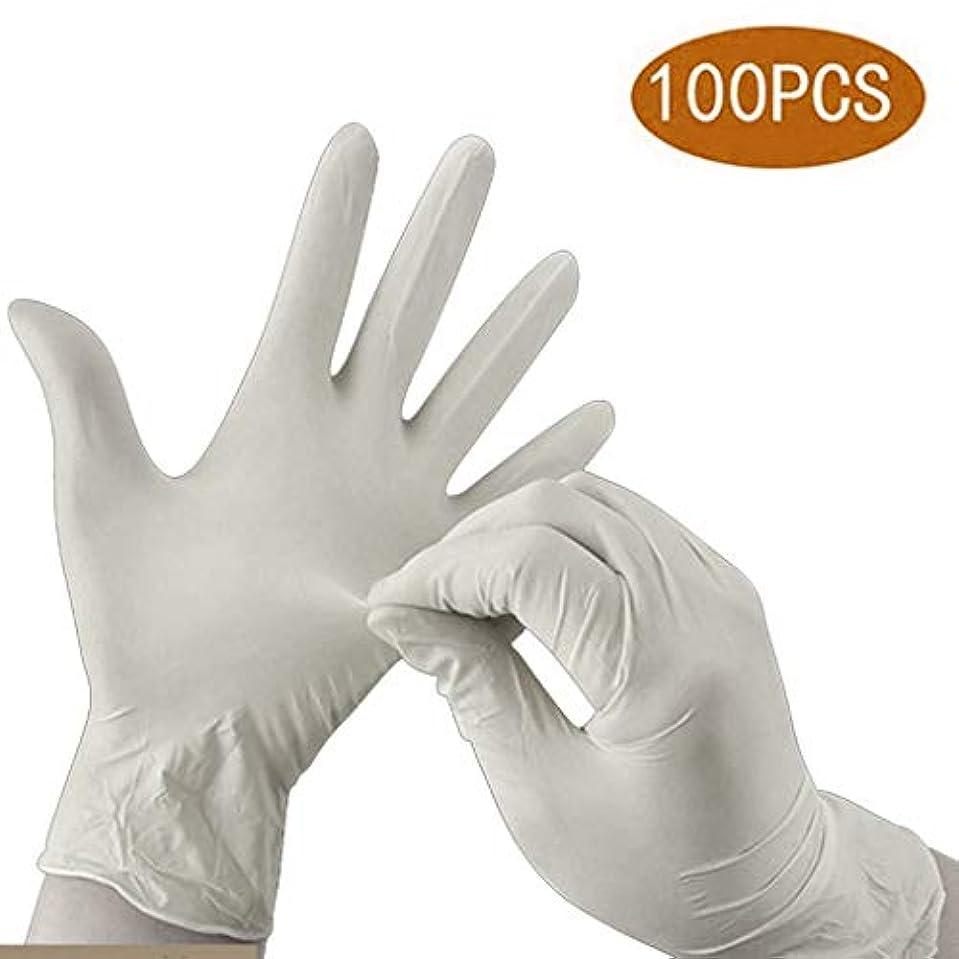 専門知識スロット誤使い捨て手袋厚い食品ケータリングゴムラテックス医療手術台所のプラスチック製9インチの保護在宅医療肥厚耐久性のあるタトゥー検査実験保護ゴム、(100個/箱) (Size : L)