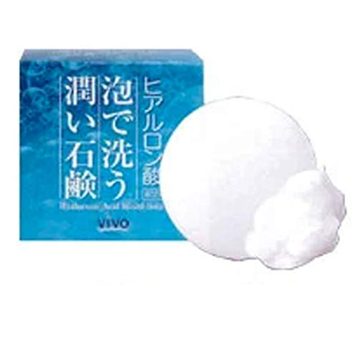 永久にアレンジ禁輸Bella Vivo ヒアルロン酸洗顔石鹸 3個セット