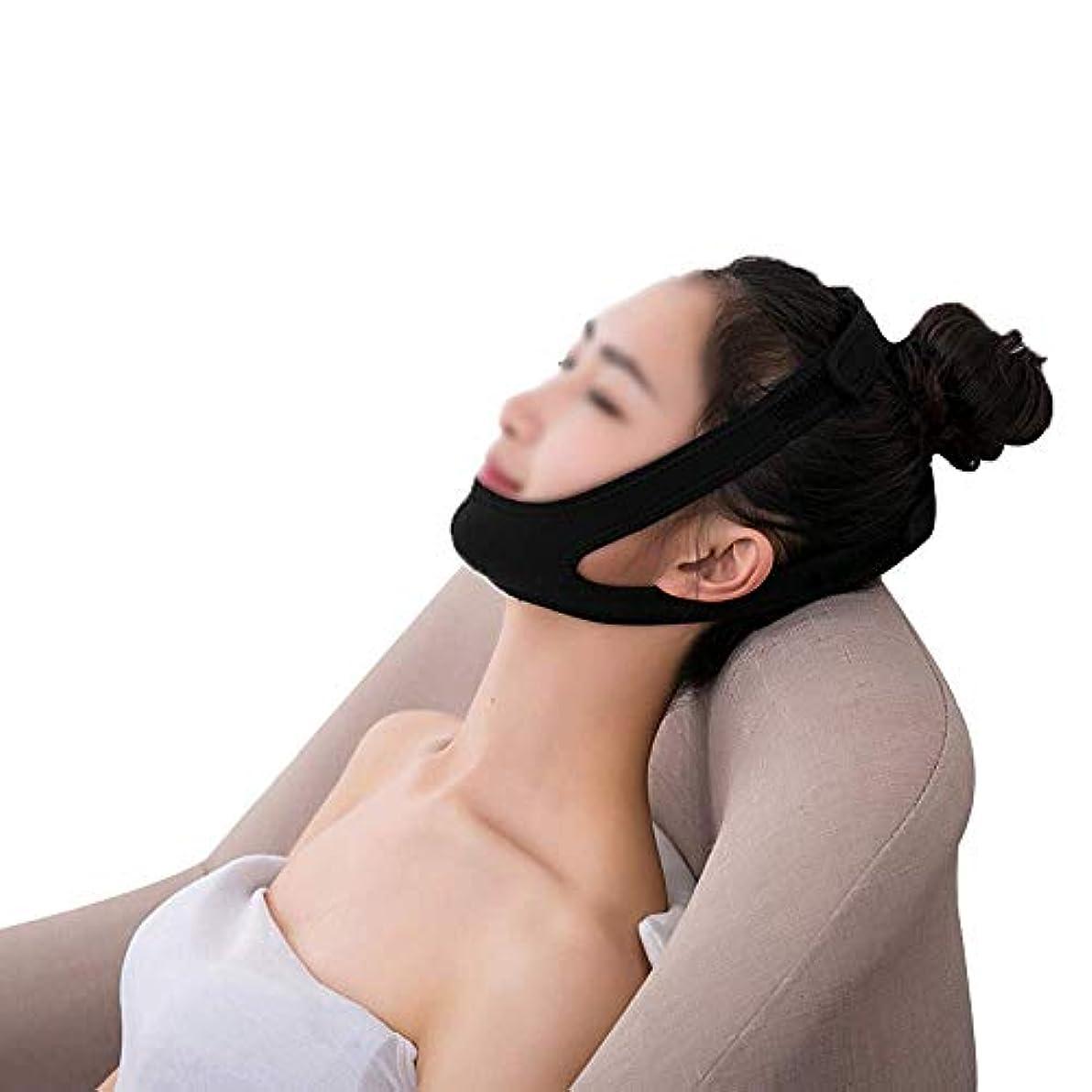 ファーミングフェイスマスク、術後リフティングマスクホーム包帯揺れネットワーク赤女性vフェイスステッカーストラップ楽器顔アーティファクト