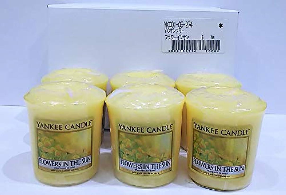 謝罪端末レモンヤンキーキャンドル サンプラー お試しサイズ フラワーインザサン 6個セット 燃焼時間約15時間 YANKEECANDLE アメリカ製