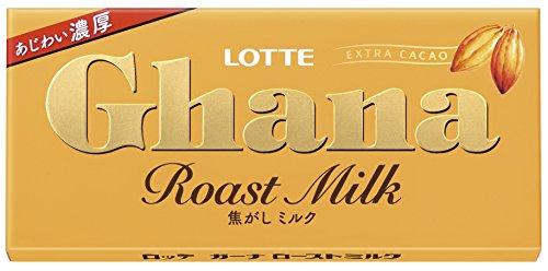 ロッテ ガーナローストミルク 50g×10個