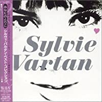 Best Collection by Sylvie Vartan (2002-07-09)