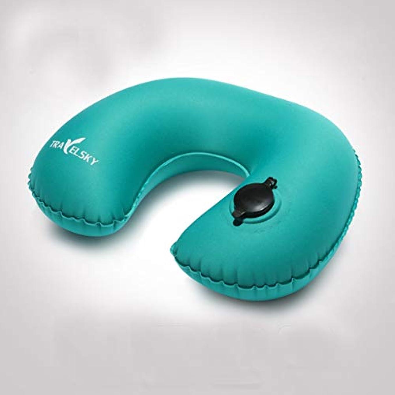 テストアナニバーピジンQYSZYG U字型枕トラベルピローインフレータブル頸部ピローニューマチックブローピロー航空機トラベルネックピロー U字型の枕 (色 : Green)