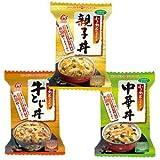 アマノフーズ フリーズドライ 無添加 丼 (どんぶり) 3種類9食セット (親子丼 中華丼 牛とじ丼)