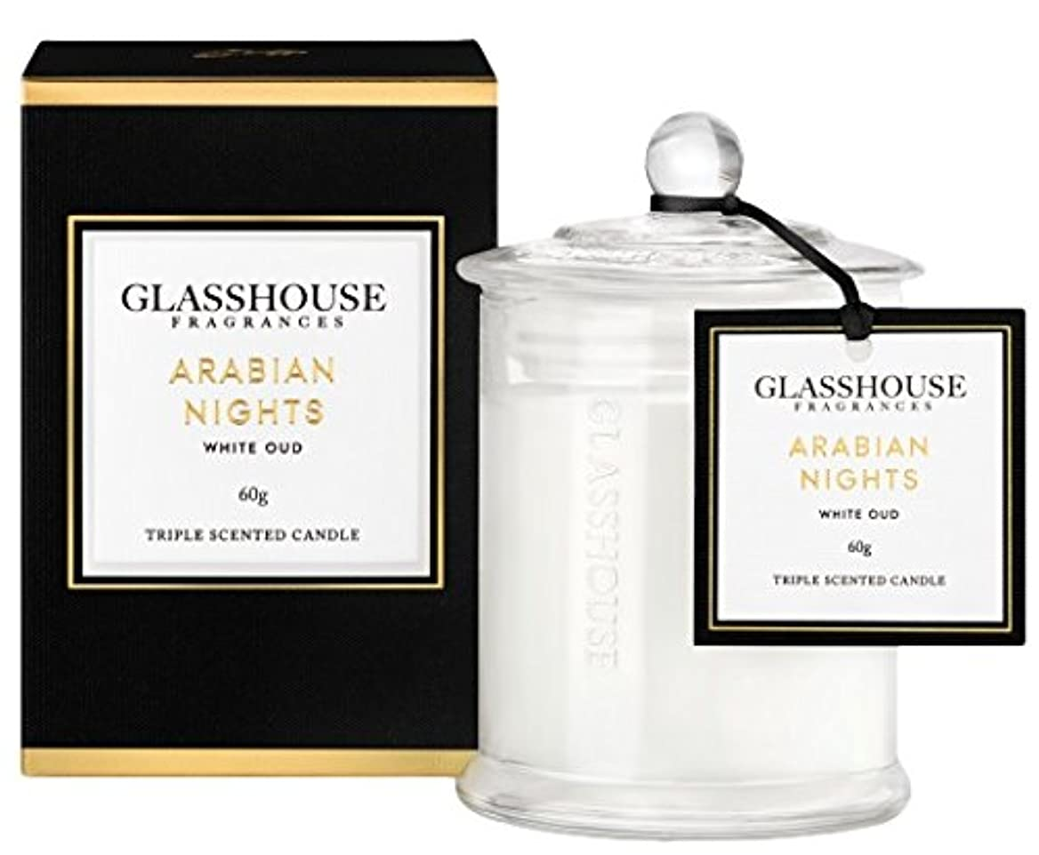 あらゆる種類の特別な流産グラスハウス GLASSHOUSE ミニアロマキャンドル #ARABIAN NIGHT 60g [並行輸入品]