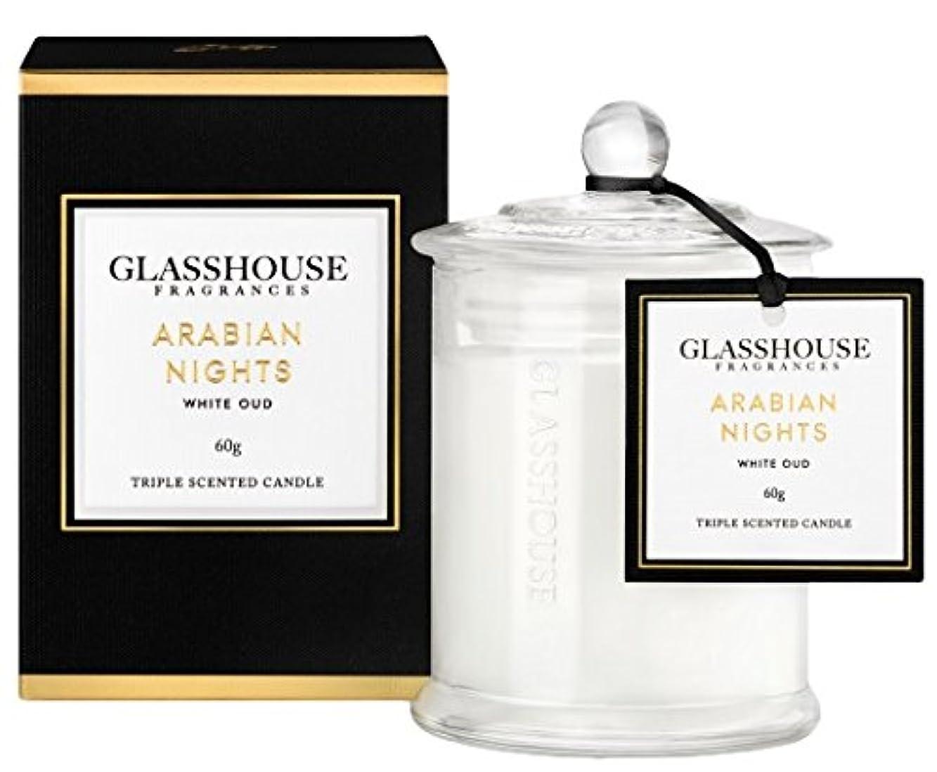食料品店コークス悲しいグラスハウス GLASSHOUSE ミニアロマキャンドル #ARABIAN NIGHT 60g [並行輸入品]