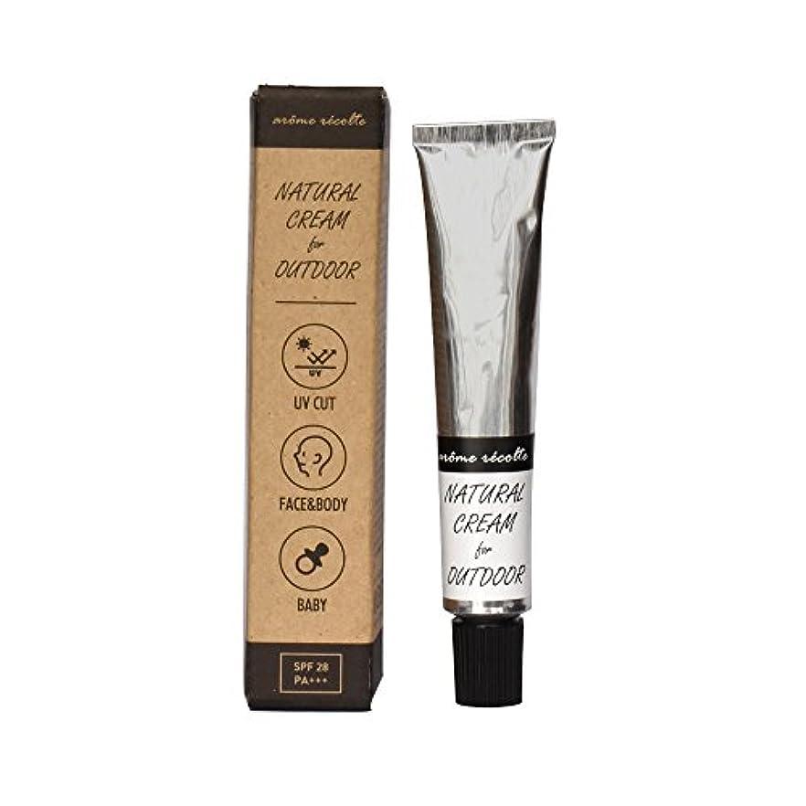 太字モート平均arome recolte ナチュラルアウトドアクリーム natural cream for outdoor アロマレコルト