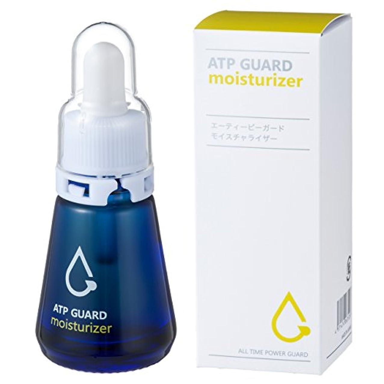 あたたかい後方液体ATPガード モイスチャライザー(30ml)