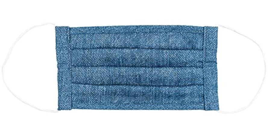 援助動力学気味の悪い今治産タオルマスク デニム柄 無地 ブルー Sサイズ 洗える 大人 子供