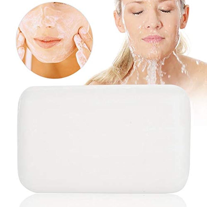 美容石鹸 シミ取り! (洗顔?全身用) せっけん バスサイズ 洗顔石けん 無添加 低刺激性 化粧石鹸