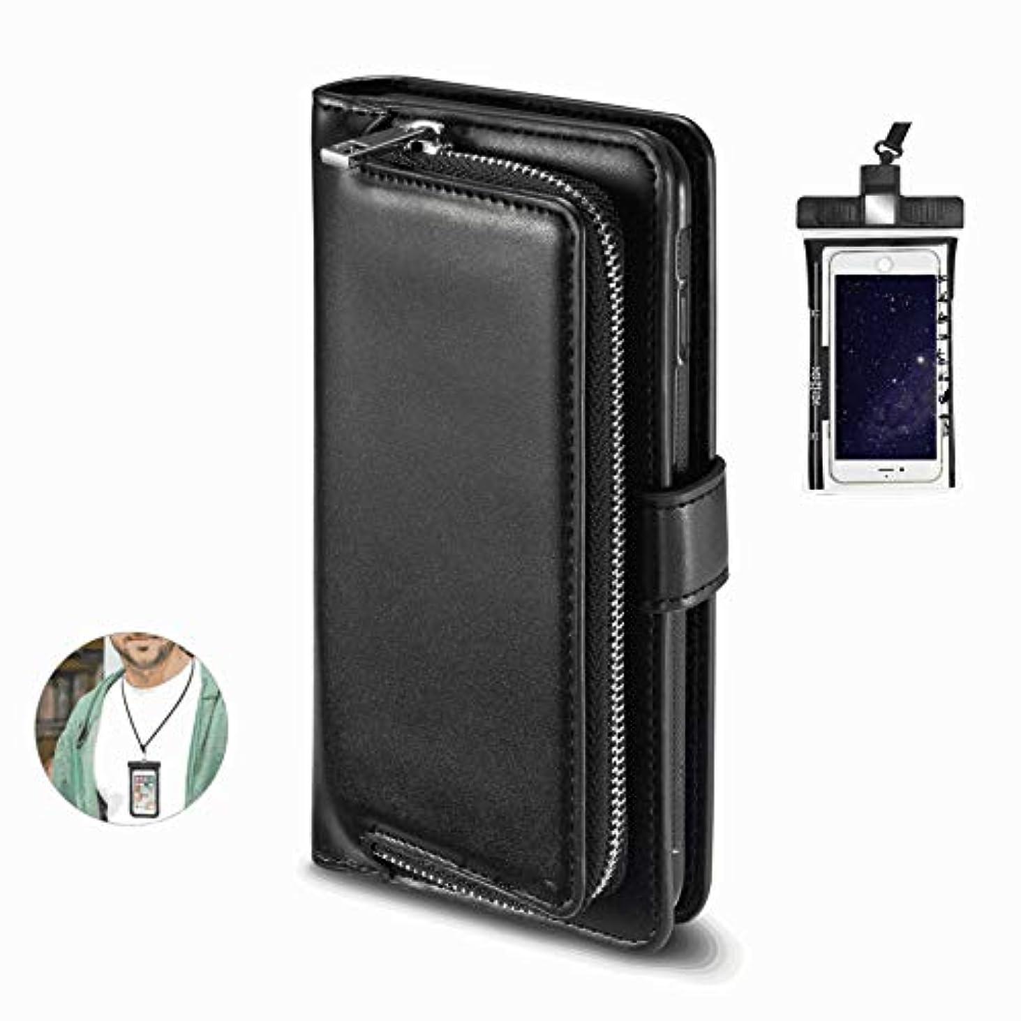 自発自発小競り合い耐摩擦 手帳型 iPhone 11 Pro Max ケース アイフォン レザーケース 財布型 カード収納 マグネット式 保護ケース 軽量 スマホケース スマートフォンケース 全面保護 [無料付防水ポーチ水泳など適用]