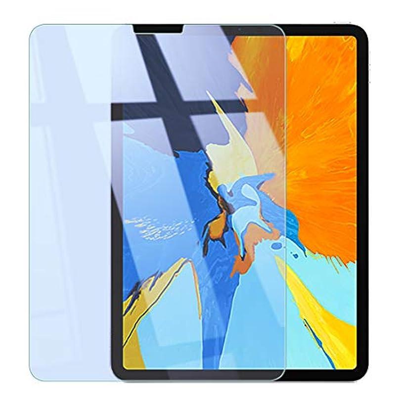 ブラケット赤外線洞窟iPad Pro 11インチ 2018 年 新型 モデル 【目疲れ軽減UP & iOS12.2以降対応品】 90% ブルーライトカット 絶妙サイズ ガラスフィルム iPad mini 4 2015 新型 第4世代 7.9 インチ 対応 指紋防止 ApplePencil(第1世代)対応 強化ガラス 液晶 保護フィルム 荒野行動 対応 保護 ガラス フィルム 全面保護 ケース 衝撃 軽量 薄型 レザー 3D タッチ 薄型 手帳 カバー 対応 気泡防止 日本製 素材 【WANLOK】9H 2.5D 0.3mm iPadPro11 Blue 346