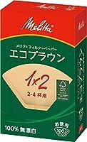 Melitta (メリタ) コーヒーフィルター エコブラウン 1×2G 2~4杯用 100枚入り コーヒーにやさしく、環境にもやさしい、100% 無漂白 PE-12GB