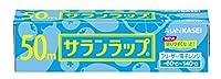 サランラップ 15cm×50m
