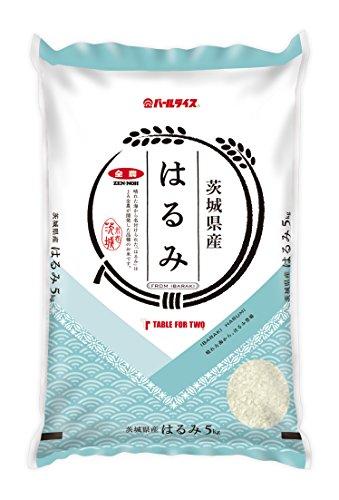茨城県産 白米 はるみ 5kg 平成30年産